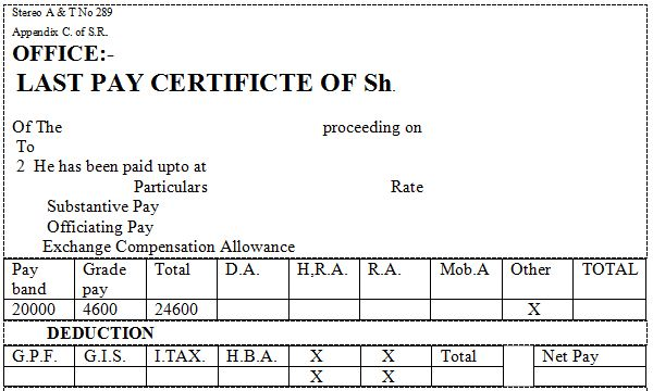 Last Pay Certificate  Pay Certificate Sample