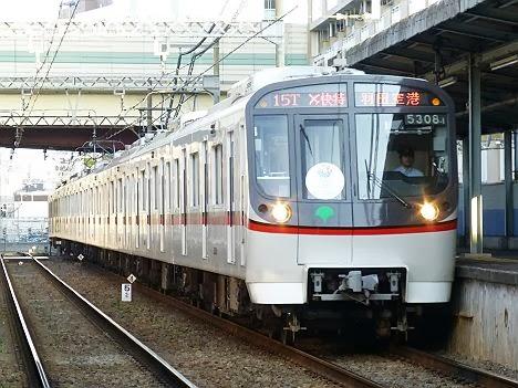 エアポート快特 羽田空港行き(オレンジ表示)5300形