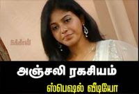 anjali Director Kalanjiyam Threatens Actress Anjali!