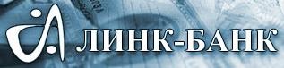 Линк-Банк логотип