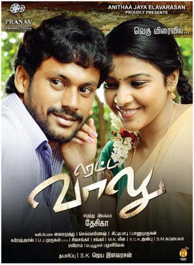 Watch Retta Vaalu (2014) DVDRip Tamil Full Movie Watch Online Free Download