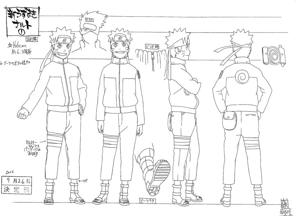 Naruto: Bulldog Bd 700 Subaru Wiring Diagram At Daniellemon.com