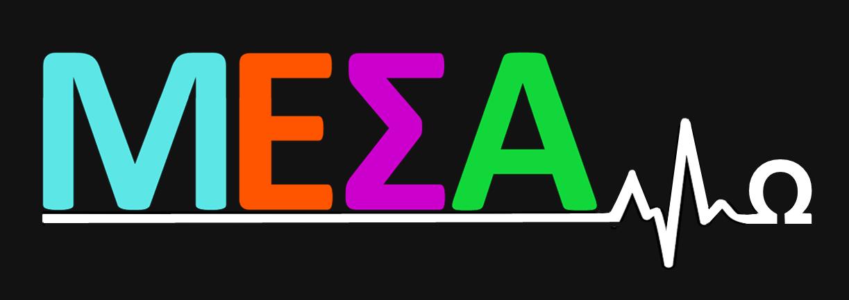 ομάδα-ΜΕΣΑ