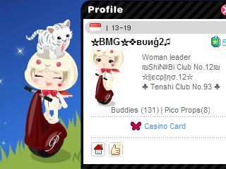 ☆BMG CLAN☆WOMAN LEADER