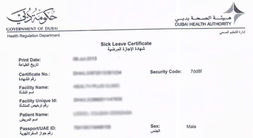 Ministry of Health attested sick leave certificate required – Medical Certificate for Sick Leave