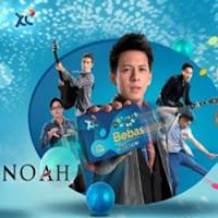 XL Bebas untuk Indonesia
