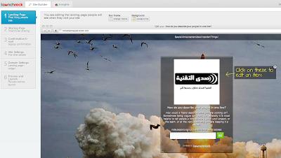 صور توضح كيفية إنشاء صفحة خاصة لمشروع أو تطبيق بواسطة LaunchRoch