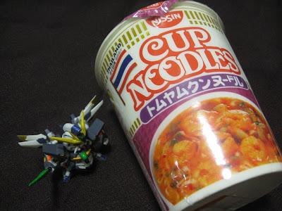 日清食品:カップヌードル・エスニックシリーズ「トムヤムクンヌードル」