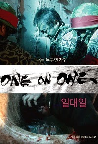One On One/ One Third / Il-dae-il