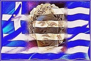 ΜΕΓΑΣ ΑΛΕΞΑΝΔΡΟΣ