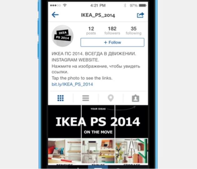 godsavethebrief_ instagram_ikea