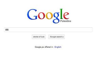 google akui kedaulatan palestina dengan cara ini
