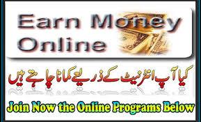 Online Eaning