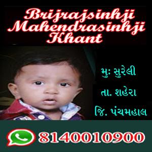 MAHENDRA  KHANT