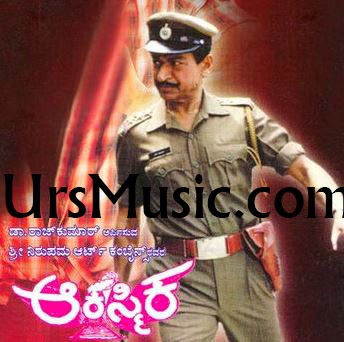 Aakasmika kannada movie mp3 songs free Download