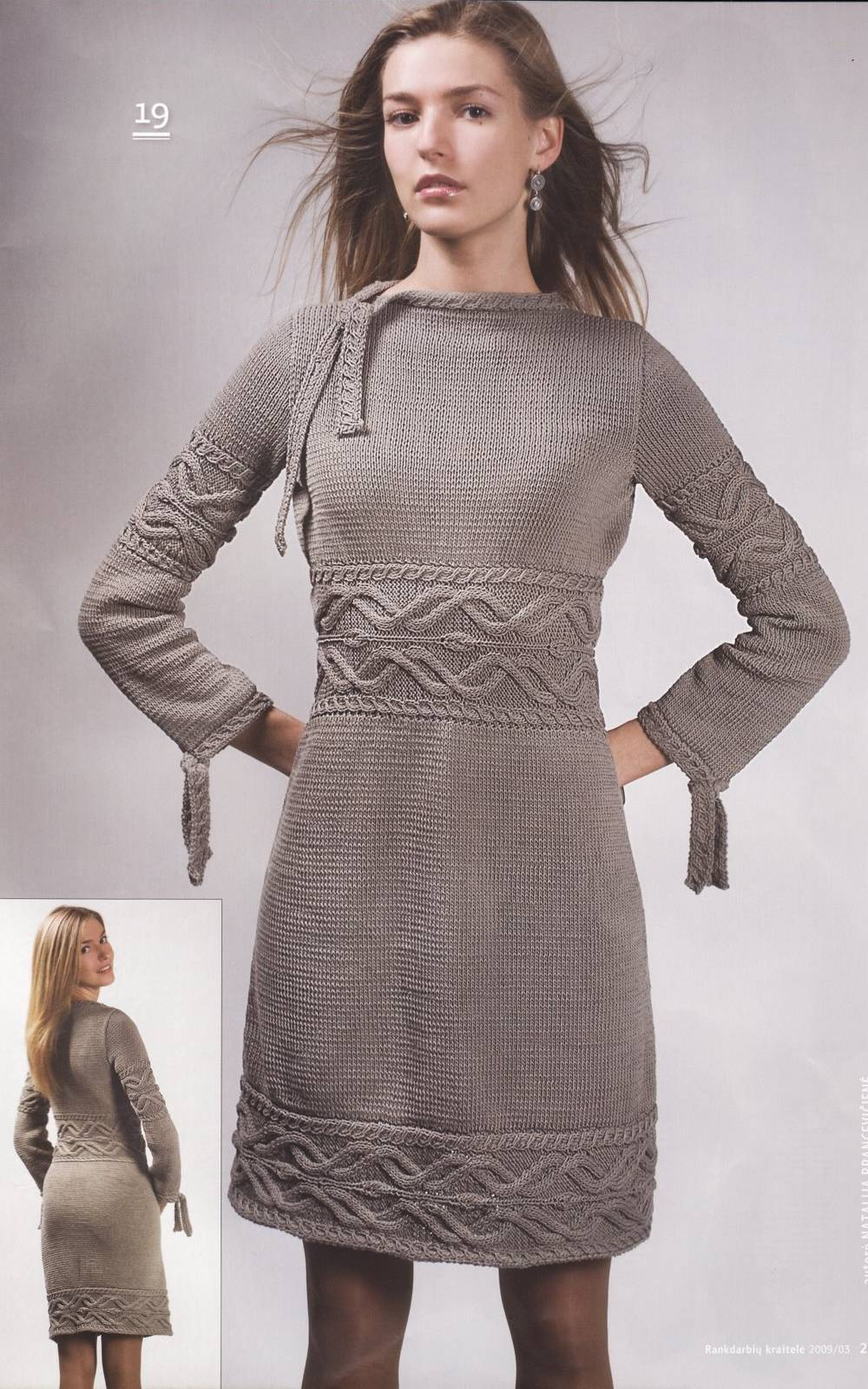 Knitting Pattern Jumper Dress : ??? ?????: ?????????? ?????? (??????? ???????)