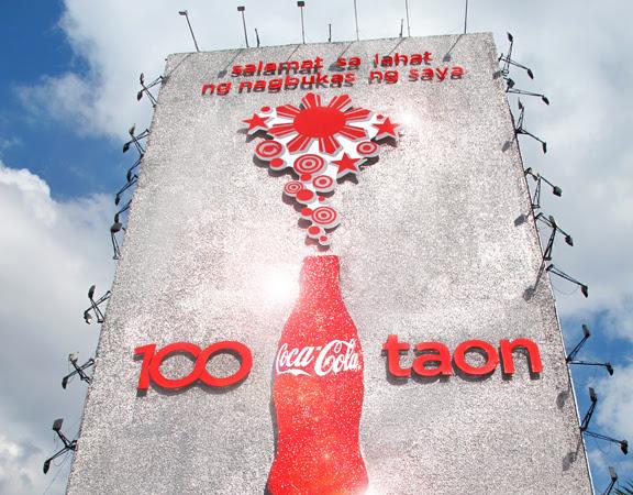 The world's first tansan billboard