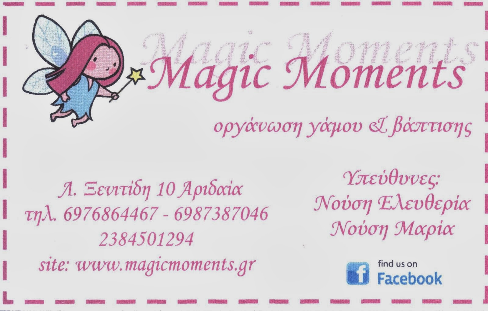Magicmoments Aridaia