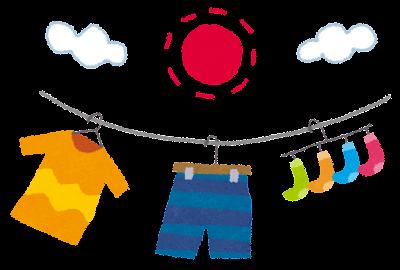 洗濯物・物干しのイラスト