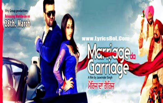 Black Eyes Lyrics - NavRaj Hans Song Marriage da Garriage
