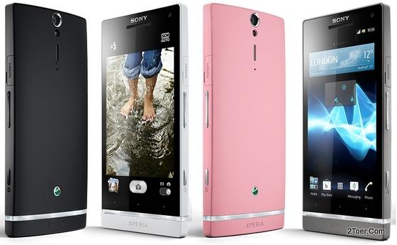 Sony Xperia SL LT26ii Smartphone