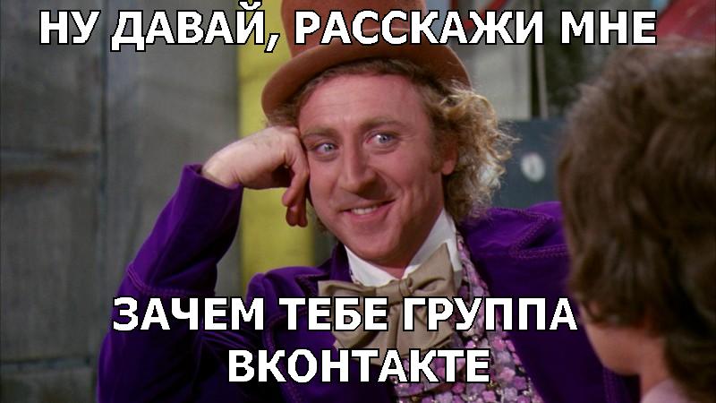 Касторама Вконтакте