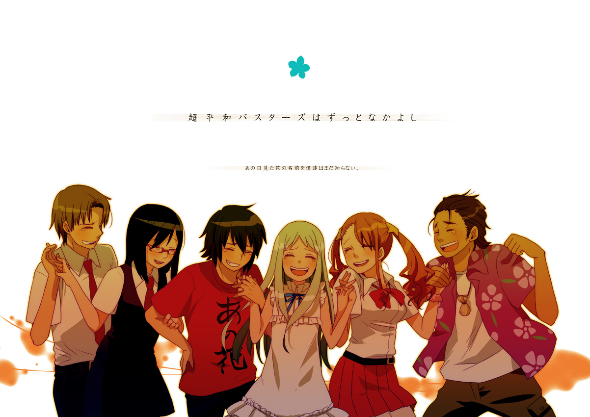 http://1.bp.blogspot.com/-cHfILjNa--Q/Tgkf8WrAd8I/AAAAAAAAAT8/-98gG2gVda4/s1600/Konachan.com%2B-%2B107960%2Banjou_naruko%2Bfysr%2Bhisakawa_tetsudou%2Bhonma_meiko%2Bmatsuyuki_atsumu%2Btsurumi_chiriko%2Bwhite%2Byadomi_jinta.jpg