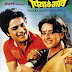 Piya Ke Gaon----Bhojpuri Film Song