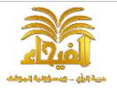 al fayhaa tv online