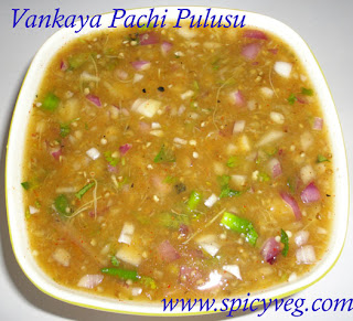 Roasted Brinjal And Raw Tamarind Stew  - Vankaya Pachi Pulusu