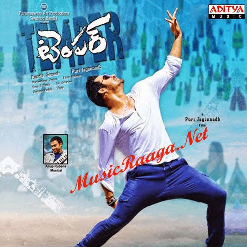 Temper Telugu Mp3 Songs Download