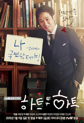 Sinopsis Lengkap Drama Heart to Heart Episode 1-16 END