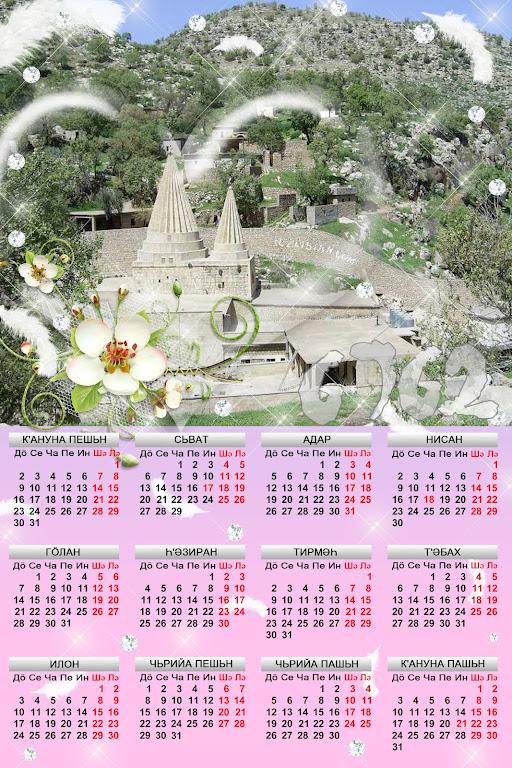 Yezdistan Calendar