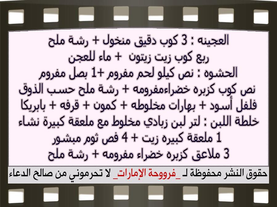 http://1.bp.blogspot.com/-cIV4i7XTOj8/VXR9bu3dygI/AAAAAAAAOpk/fUFMbgeDNIk/s1600/3.jpg