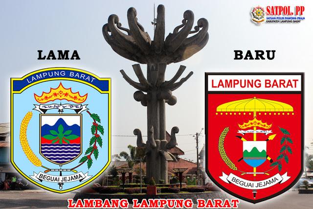 Download Logo Vector Kabupaten Lampung Barat terbaru 2015