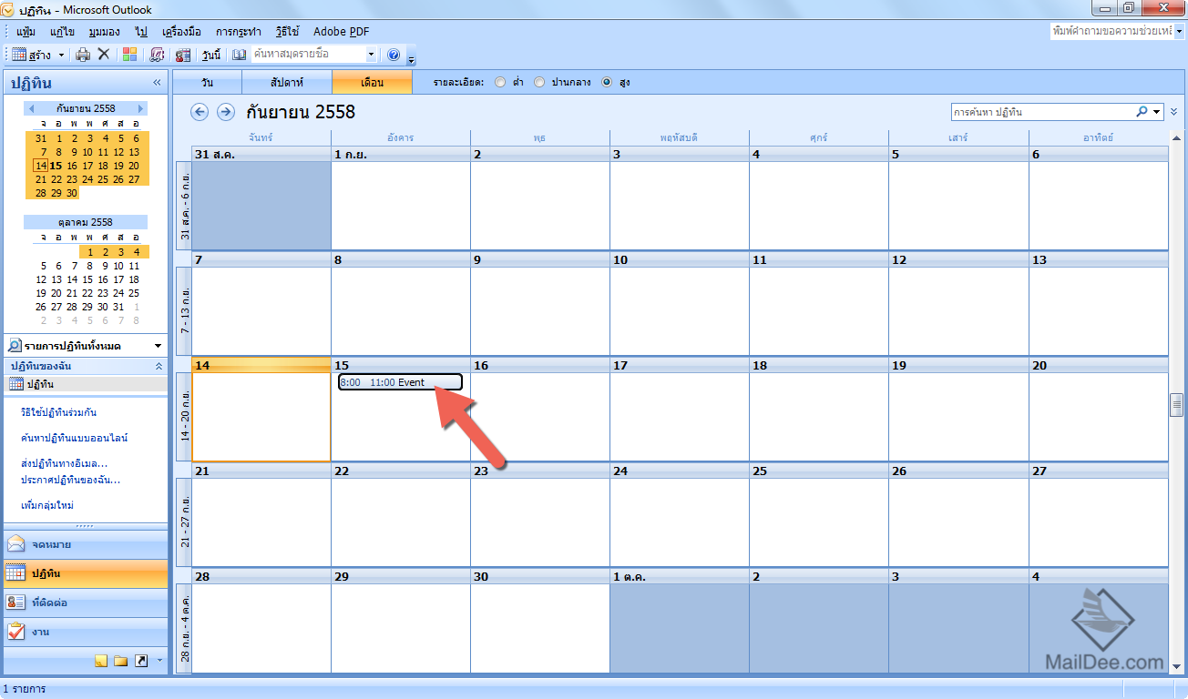 how to i create sheduled reminers in outlook calendar
