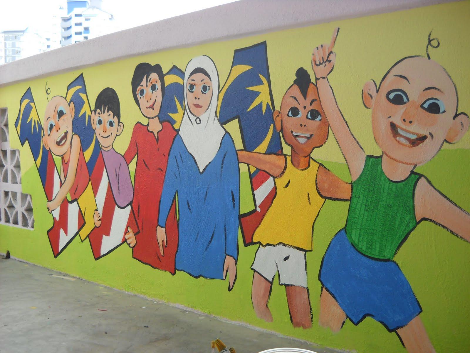 Pelukis mural shah alam pelajar 1 malaysia for Mural sekolah rendah
