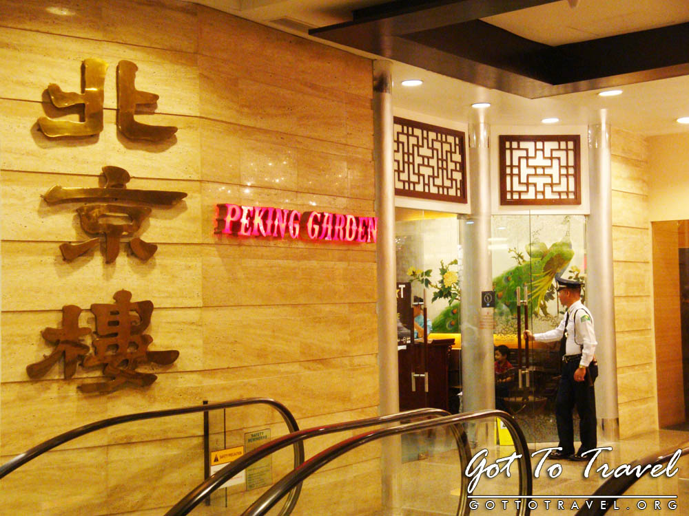 peking garden restaurant greenbelt got to travel