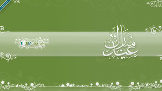 Eid Mubarak Latest HD Wallpaper 8