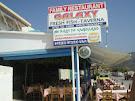 GALAXY Εστιατόριο Ταβέρνα - Παλαιοχωρα χανίων