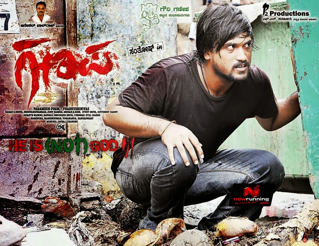 Ganapa Kannada Movie Official HD Trailer