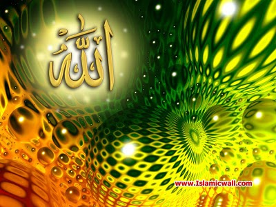 Kaligrafi Allah Indah Download Gratis