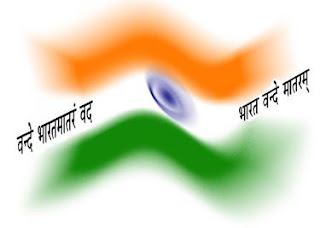 indian independence day sayings