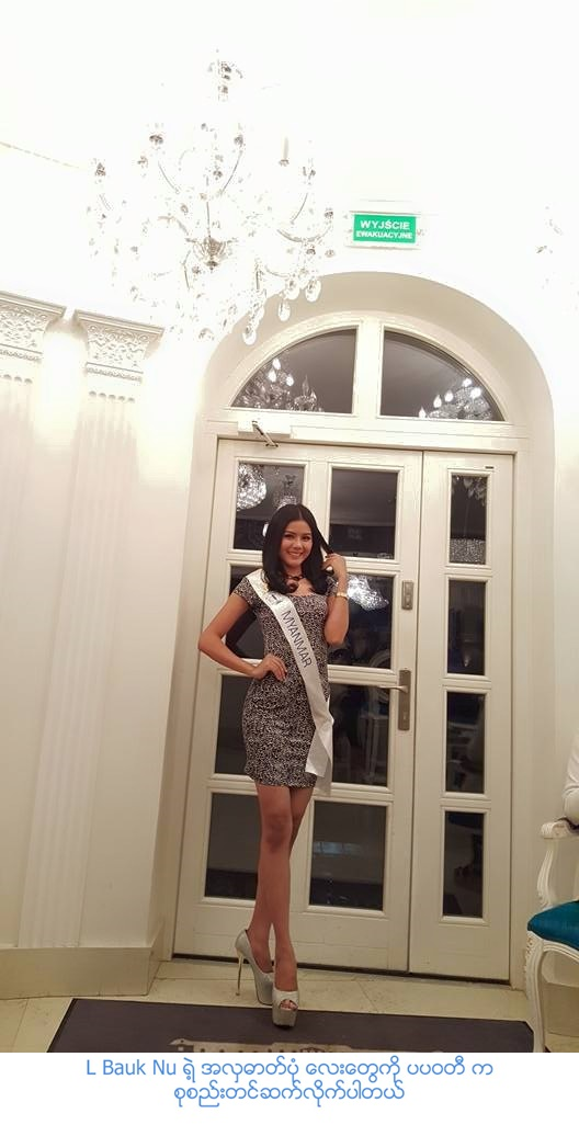 L Bauk Nu won Miss Internet and Best Evening Dress at Miss Supranational 2015 in Poland