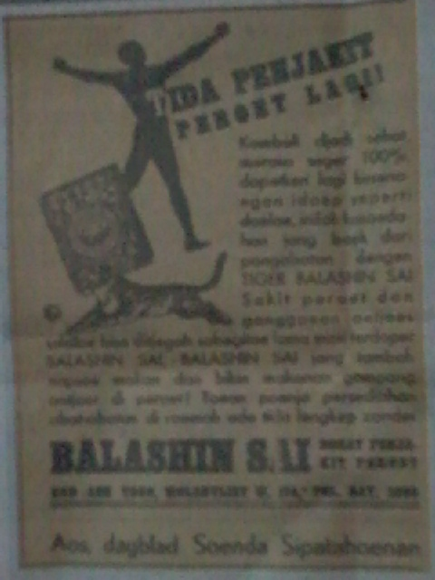 Iklan Koran Tertua di Indonesia