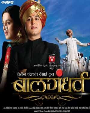 Balgandharva 2011 Marathi Movie Watch Online