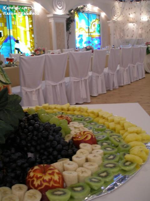 фруктовая нарезка карвинг южно-сахалинск