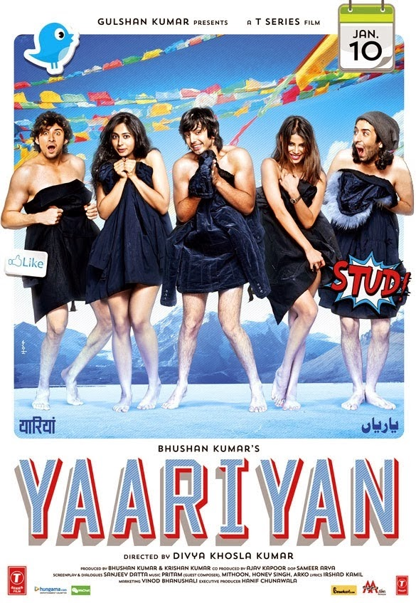 baarish yaariyan full movie 2014 hd 1080p
