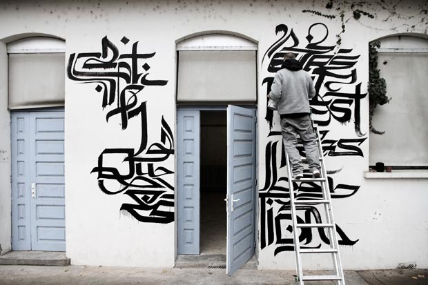 Slamic calligraphy art murals mural world for Mural lettering