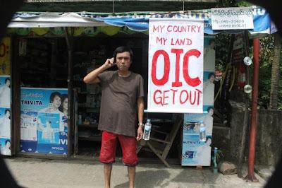 OIC ၊ ရန္သူ႔အားေပး ဒီဂရီတိုင္းတာမႈ ၊ ကုလားေငြ ႏွင့္ မယားေရႊ  (Kyaw Zaw Oo)